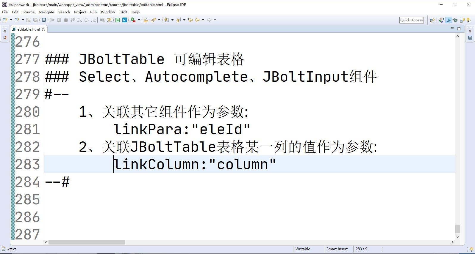 jbolttable-可编辑表格-linkPara和linkColumn