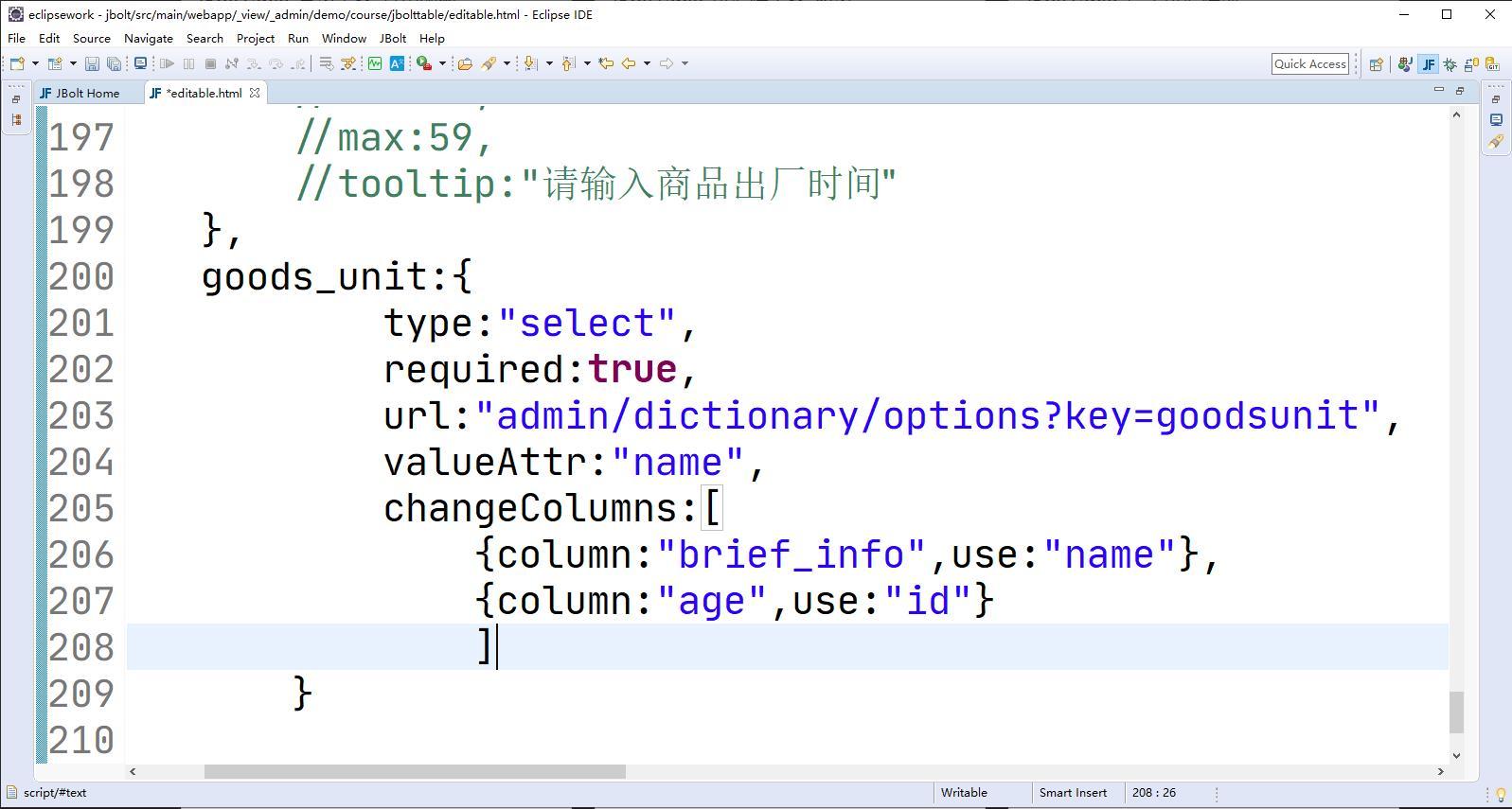 jbolttable-可编辑表格-组件-select