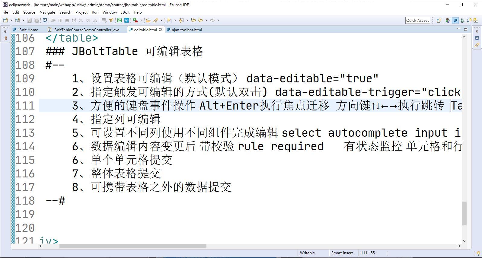 jbolttable-可编辑表格-初级